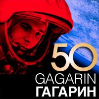 50 aniversario del primer hombre en el espacio: